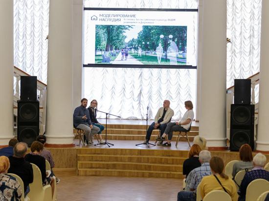 Захар Прилепин представил землякам концепцию перепрограммирования Дзержинска
