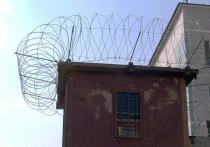 Из московского СИЗО 4 «Медведь», расположенного на Вилюйской улице,  сбежал 50-летний заключённый
