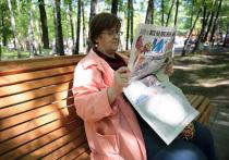 В этом году, 4 сентября, Фрязино празднует свое 70-летие