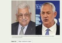 Израильский министр встретится для переговоров с палестинским лидером