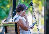 Пенсионеры начали получать на карты единовременную выплату