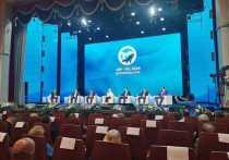 В Хабаровске проходит межрегиональный форум «Амур - река жизни»