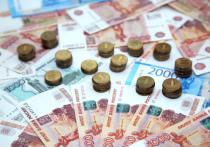 C 1 сентября в России меняются законы, вступают в силу новые правила, а пенсионеры получат единовременную  «путинскую»  выплату в  10 000 рублей