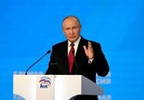 Путин подписал Указ о единовременной выплате военнослужащим, озвученной на съезде