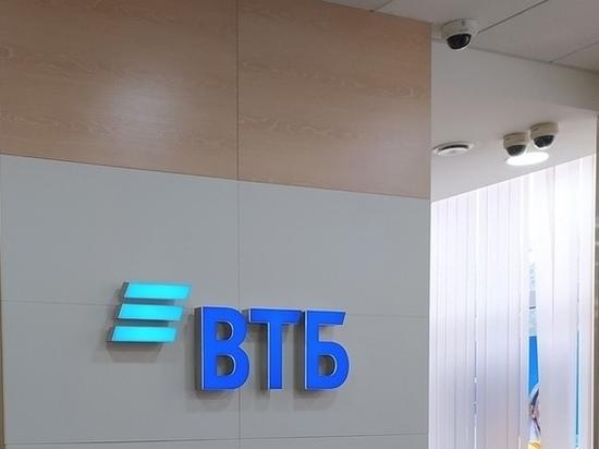 Клиентам цифровой бухгалтерии ВТБ станет доступна юридическая помощь