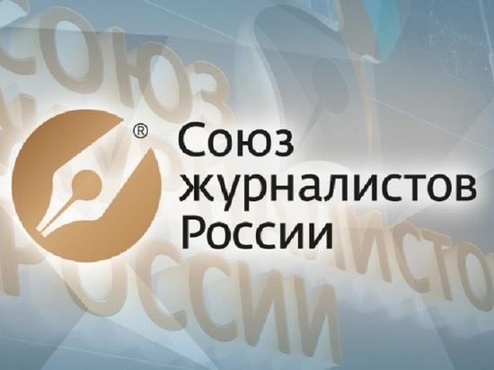 Главный редактор «МК в Серпухове» стала дипломантом престижного конкурса