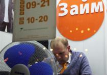 Кредитная зависимость в России все больше молодеет