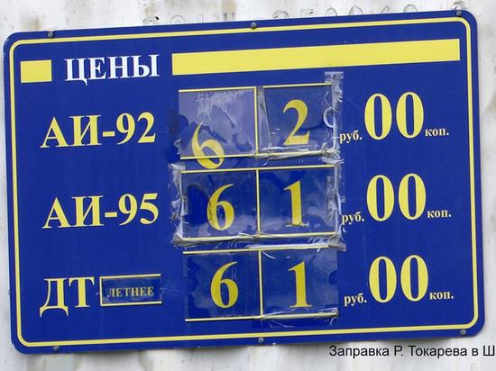 На Сахалине бензин АИ-92 оказался дороже АИ-95
