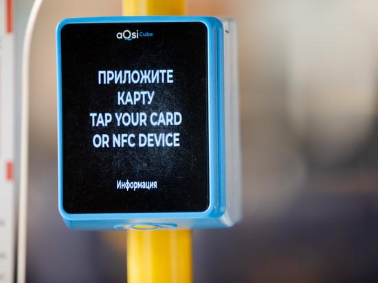 Автобусы в Южно-Сахалинске будут работать без кондукторов