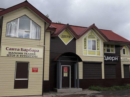 В Южно-Сахалинске предприниматели используют новые правила дизайн-кода