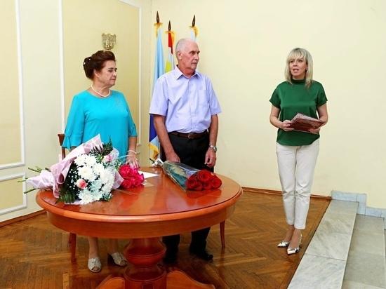 Отпраздновала золотую свадьбу семья Цукановых из Курска