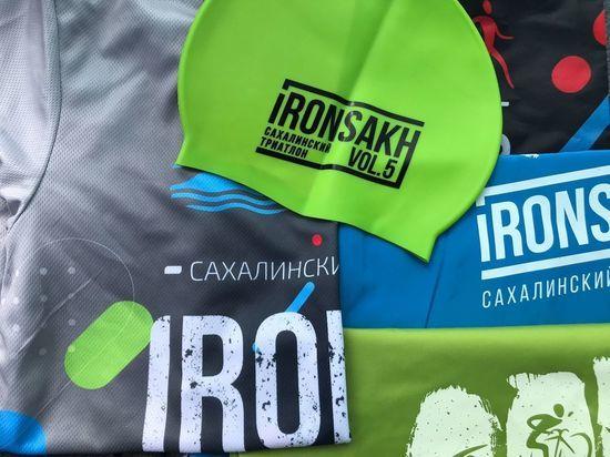 Участники Сахалинского триатлона IRONSAKH получат стартовые пакеты 2 и 3 сентября