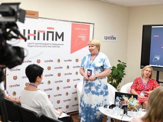 Волгоградские педагоги пройдут обучение в центре повышения профмастерства