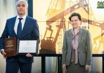 Наталья Комарова наградила победителей конкурса «Чёрное золото Югры»