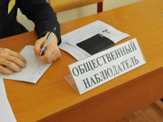Сентябрьские выборы станут пятыми, которые сопровождаются общественным наблюдением со стороны общественных палат ХМАО и РФ