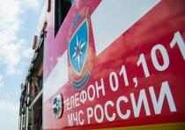В Астрахани при взрыве самогонного аппарата пострадали два человека