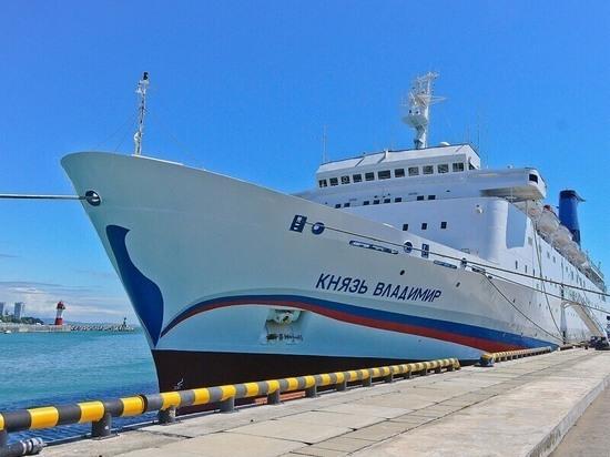 Транспортная прокуратура проводит проверку из-за задержки в порту Сочи «Князя Владимира»