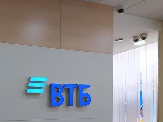 Предприниматели могут воспользоваться предодобренным овердрафтом к расчетному счету в ВТБ