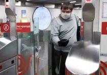 Собянин: система FacePay с 15 октября заработает на всех станциях метро