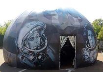 Переносной планетарий откроют в День города в Салехарде