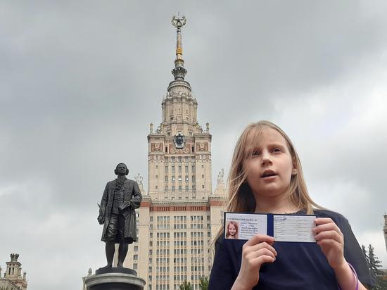 1 сентября девочка выиграла в студенческом конкурсе призы
