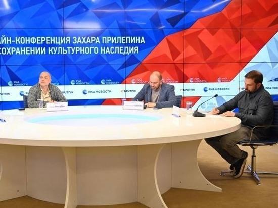Захар Прилепин поддержал антипремию для врагов русского культурного наследия
