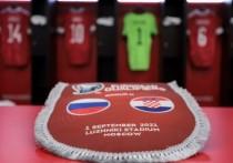 Сборная России на своем поле не смогла одолеть хорватов в матче квалификационного раунда ЧМ-2022