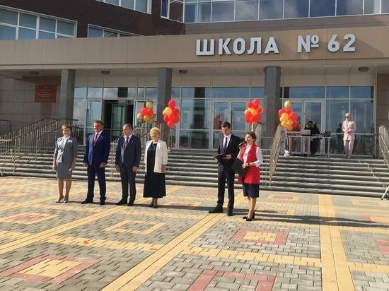Губернатор Курской области Роман Старовойт 1 сентября посетил открытие школы №62 на Дериглазова