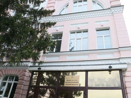 Ответственным за закупки в омском Минздраве стал Василий Гирев