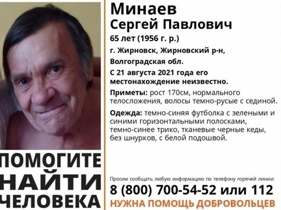 Почти 2 недели в Волгоградской области ищут 65-летнего пенсионера