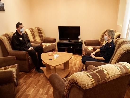 Исправительная психотерапия в Туле: что это такое и кому она нужна