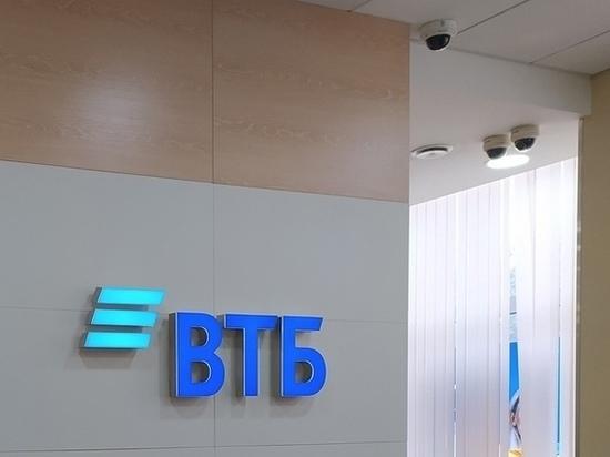 ВТБ и Минвостокразвития договорились о поддержке туризма на Дальнем Востоке