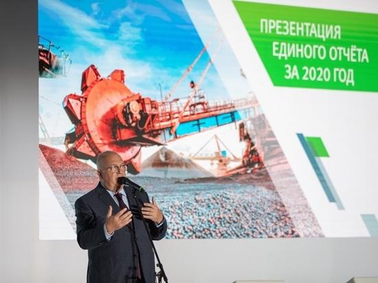 Управляющая компания Михайловского ГОКа выступил организатором дискуссии о развитии «зеленой» металлургии