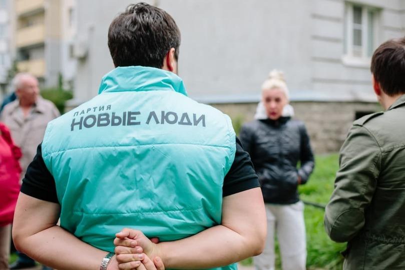 Дмитрий Панов рассказал, как вернуть доверие общества к правоохранительной системе