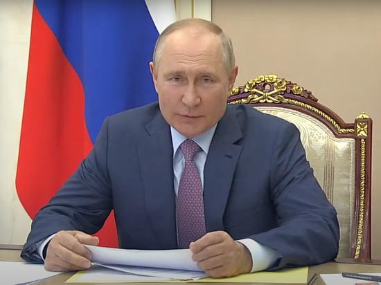"""Президент раскритиковал чиновников и потребовал """"ощутимого результата"""""""