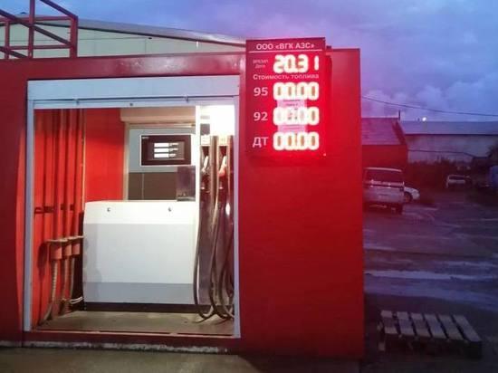 В Углегорском районе на Сахалине закончился бензин