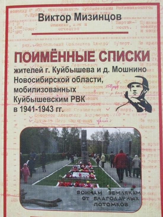Музей Тверской области получил книжный дар