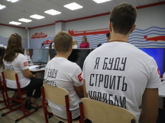 Образовательный судостроительный кластер создан в Нижнем Новгороде