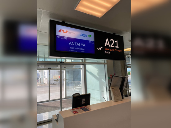 Петербуржец рассказал о многочасовом ожидании вылета в Анталью