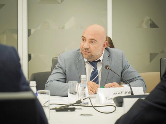 Тимофей Баженов: «Безопасность детей  в интернете сегодня — безопасное будущее для всех»