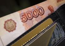 Российским пенсионерам 2 сентября начали перечислять долгожданные президентские 10 000 рублей