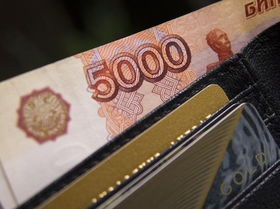 Пенсионеры рассказали, куда потратят «путинские»: концерт Меладзе, массаж