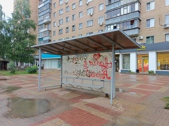 В центре Курска перенесли остановку «Драмтеатр»