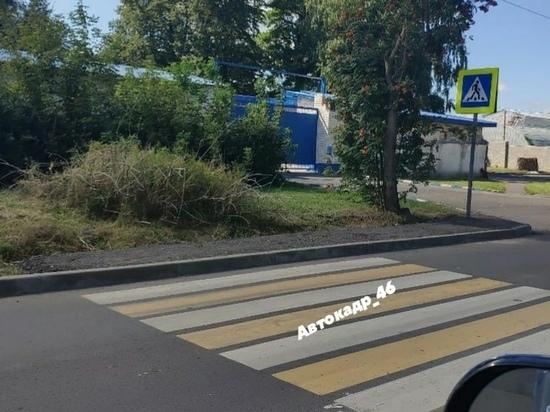 В Курске на улице Энергетиков ликвидировали пешеходный переход в никуда