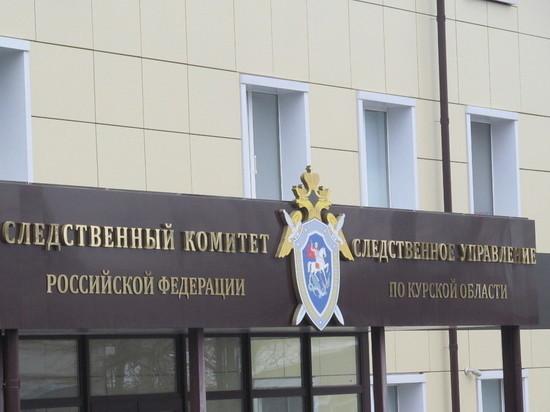 В Курске за мошенничество почти на 2 млн рублей осудят директора детского лагеря