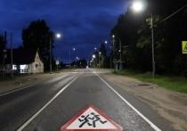 Освещение появилось на дороге в деревне Ершово Псковского района