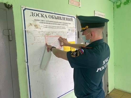 Понижение температуры в Курской области может стать причиной роста бытовых пожаров