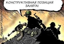 Кто считает, что в Приднестровье была военная агрессия России
