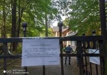 Морозовскую дачу в Обнинске закрыли для посещений на время съемок