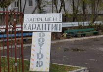 В Калужской области число жертв коронавируса достигло 600
